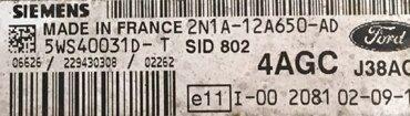 Ford Fiesta 1.4 TDCi, SID802, 5WS40031D-T, 2N1A-12A650-AD