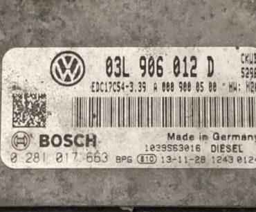 VW Crafter 30/35/50 2.0 TDI, 0281017663, 0 281 017 663, 03L906012D, 03L 906 012 D, EDC17C54
