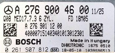 Mercedes-Benz CLS 500 / CLS 63 / G 63 AMG / GL 500 / GL 63 AMG , 0261S07812, 0 261 S07 812, A2769004600, A 276 900 46 00