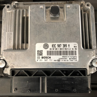 Bosch Engine ECU, VW Tiguan 1.4TSi , 0261S07731, 0 261 S07 731, 03C907309M, 03C 907 309 M, MED17.5.5