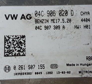Bosch Engine ECU, VW Up! 1.0, 0261S07155, 0 261 S07 155, 04C906020D, 04C 906 020 D
