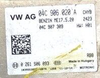 VW Up! 1.0, 0261S06093, 0 261 S06 093, 04C906020A, 04C 906 020 A