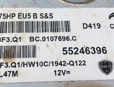 Magneti Marelli Engine ECU, FPT, MJD 8F3.Q1, 55246396, BC.0107696.C