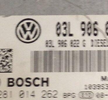 VW Tiguan 2.0 TDI, 0281014262, 0 281 014 262, 03L906022G, 03L 906 022 G, EDC17CP14, 1039S30105