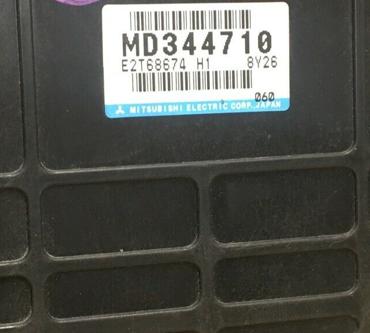 MD344710, E2T68674H1, E2T68674 H1
